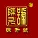 广州联福茶业有限公司