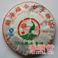 2008年福357克精品青饼